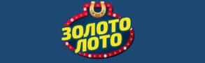 Золото Лото Бонус – Отримай вітальний бонус на депозит!
